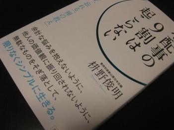 20131104_545975.jpg