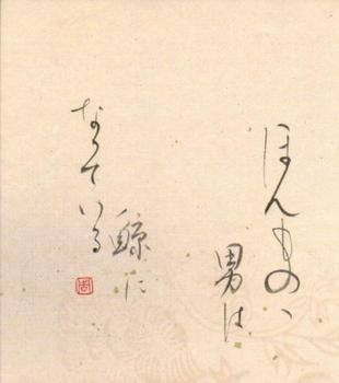 3kujira.jpg