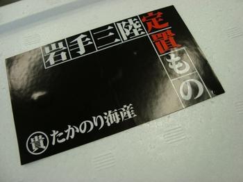 DSC04471 (640x480) (2).jpg