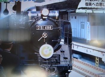 DSC05330 (640x471).jpg