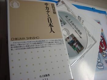 DSC05511 (640x480).jpg
