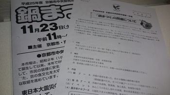 DSC_1279.JPG
