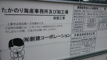DSC_2518.JPG