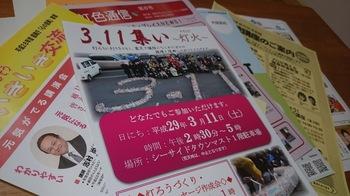 DSC_3152.JPG