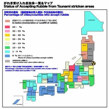 gareki_map201204 (640x640).jpg