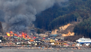news_110312_2_8_fires_across_the_harbor-large.jpg