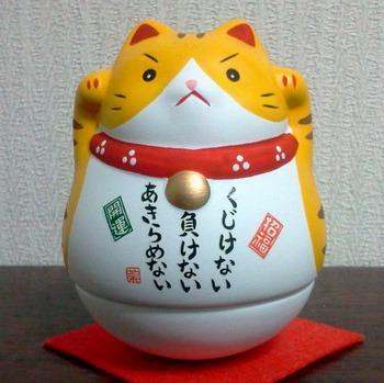 okiagari_koboshi_neko.jpg