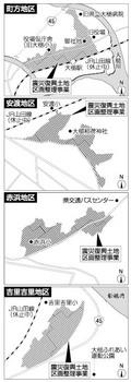 ootsuchi0929i.jpg